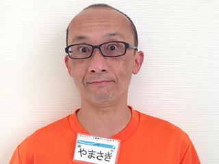 山崎 貴志(やまさき たかし)コーチ